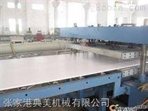 片材板材生产线
