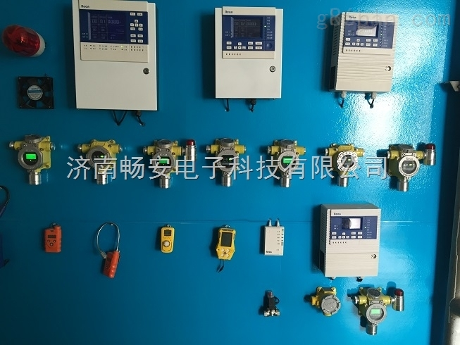 黑龙江省大庆市小型炼油厂、炼煤厂专用二甲苯气体探测器-大庆市大概有多少炼油厂