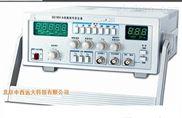 函数信号发生器 型号:HZ30-SG1651A