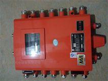 GUW300W礦用本安型無線圍巖移動傳感器