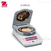 奥豪斯水分测定仪MB23 粮食茶快速测试仪红