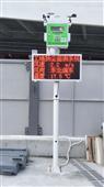 济南建筑工地扬尘监测设备