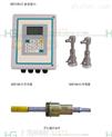 超声波自来水流量计_自来水用超声波流量计SGTF1100-EI
