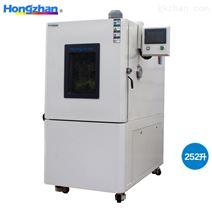 武汉橡胶塑胶高低温循环测试环境试验箱