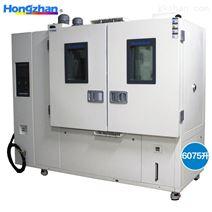 武汉高低温交变湿热测试试验箱