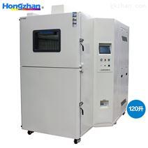 武汉电子电工三箱式高低温冲击试验箱