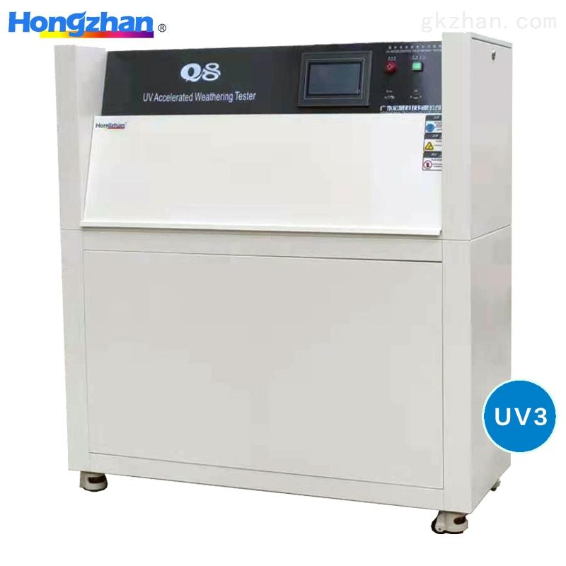 武汉QUV大型紫外线耐候老化試驗箱