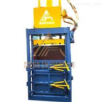 立式液压打包机 昌晓机械设备 废纸捆扎机