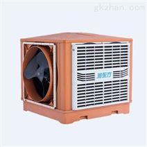 厂房车间通风降温通用设备--环保空调