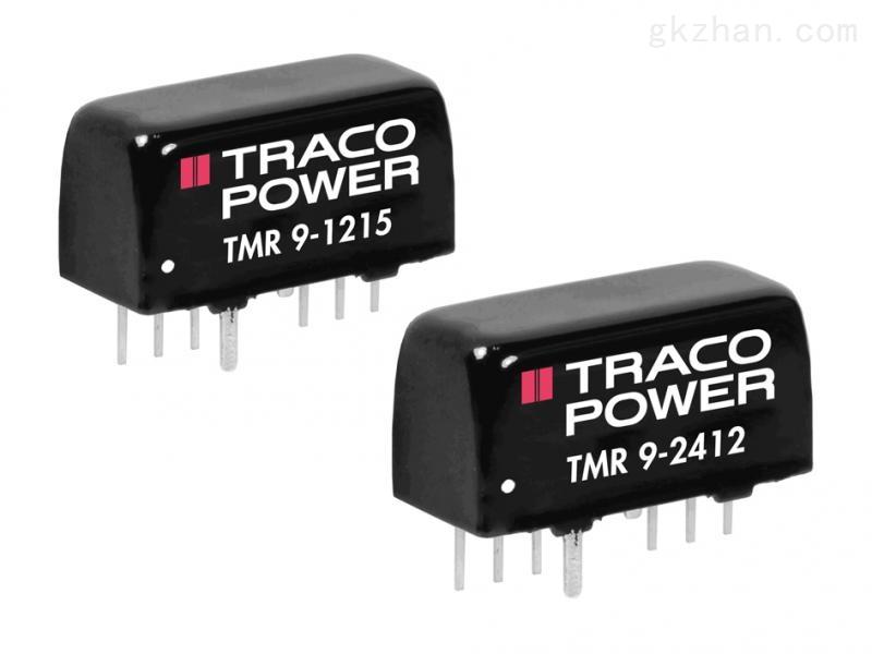 塑料外壳电源模块TMR6-2411WI TMR6-2412WI