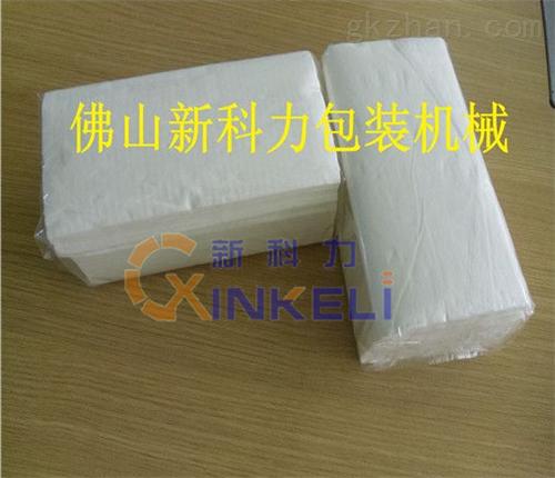 枕式抽纸包装机