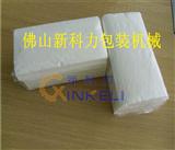 KL-450TS枕式抽纸包装机