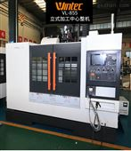 VL-855立式加工中心整機
