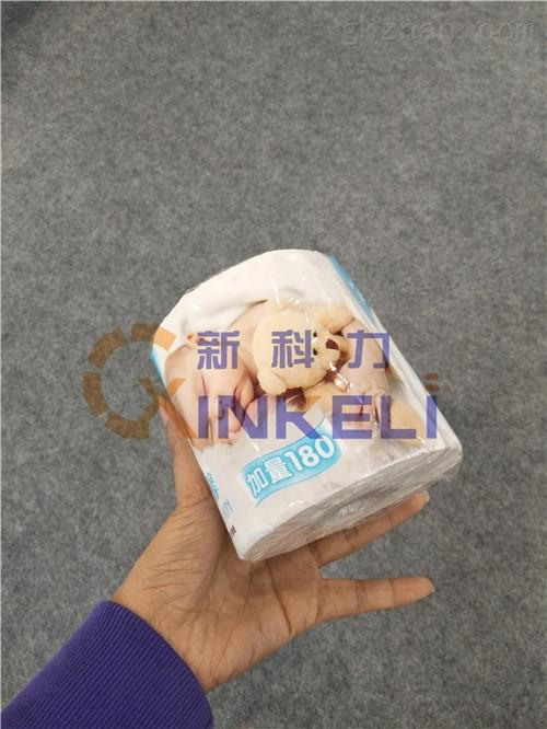 单粒卷纸、卫生卷纸包装机械
