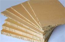 纸板/纸箱边压强度测试 纸箱测试项目