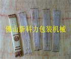 月饼/纸巾刀叉包装机