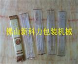 KL-250X月餅/紙巾刀叉包裝機