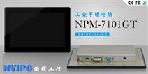 诺维世纪10.1寸工业触摸显示器 NPM-7101GT