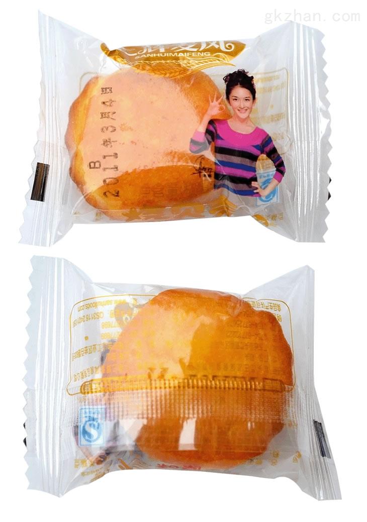 面包充气包装机/充氮气面包包装机