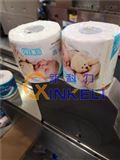 卫生卷纸包装机/单粒卷筒纸包装机