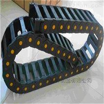 包装机械专用线缆坦克链拖链厂家价格低
