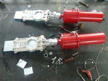 法登系列气动快速切断刀型插板阀