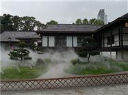 深圳世界之窗日本园景观雾森工程