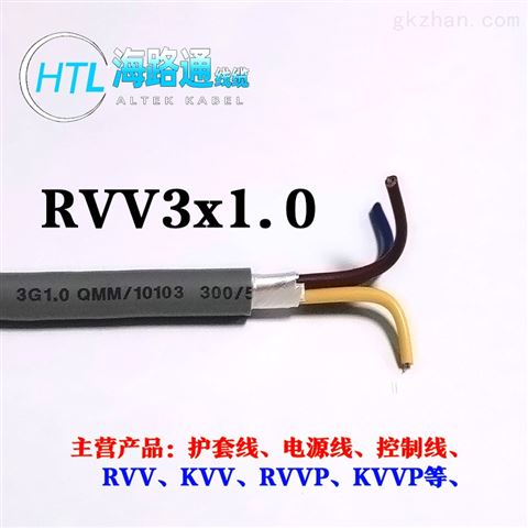 電源線rvvp 屏蔽護套線