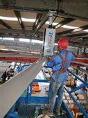 7.3米直徑工業大風扇|高效節能