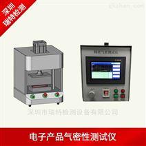 喇叭防水气密性测试设备-喇叭密封性检测仪