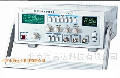函数信号发生器现货
