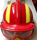 61HR/F2 抢险救援头盔 带护目镜 型号:61HR/F2