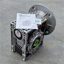 原装NMRW090紫光减速机