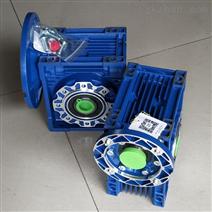 中研紫光NMRW050减速机