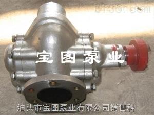 优质宝图品牌不锈钢齿轮泵.油漆齿轮泵.防爆齿轮泵