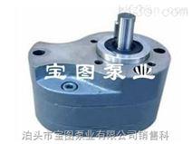 优质宝图品牌液压齿轮泵报价.防爆油桶泵.可移动泵选型