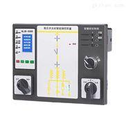 HLCK-3000-智能开关柜操控装置   宏郎电力  HLCK
