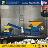 一套工业垃圾粉碎机功能介绍