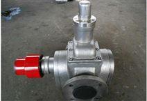 华潮圆弧齿轮泵铸铁输送润滑油增压燃油泵