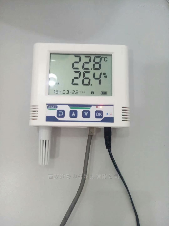 WJ200F-POE壁挂式温湿度变送器