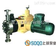 厂家直销上海上球牌液压隔膜式计量泵,高效节能,高端先进