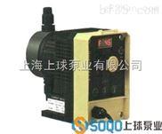 厂家直销上海上球牌电磁驱动隔膜式计量泵,高效节能,高端先进
