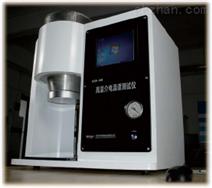 高低溫介電溫譜儀