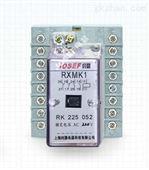 RXMK1 RK 255 053大容量交流中间继电器