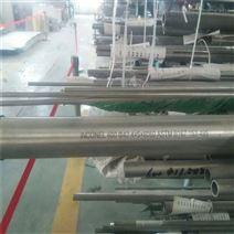N09901无缝管价格-N09901工业无缝管