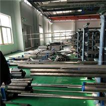 N08028无缝管厂家-N08028大口径焊管