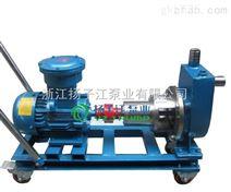 防爆自吸泵:JMZ不锈钢输送浓浆酸碱盐液体自吸泵|防爆酒精泵,食品泵