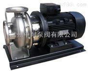 ZS卧式不锈钢单级离心泵