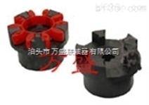 水泵梅花联轴器厂家 专业的联轴器生产