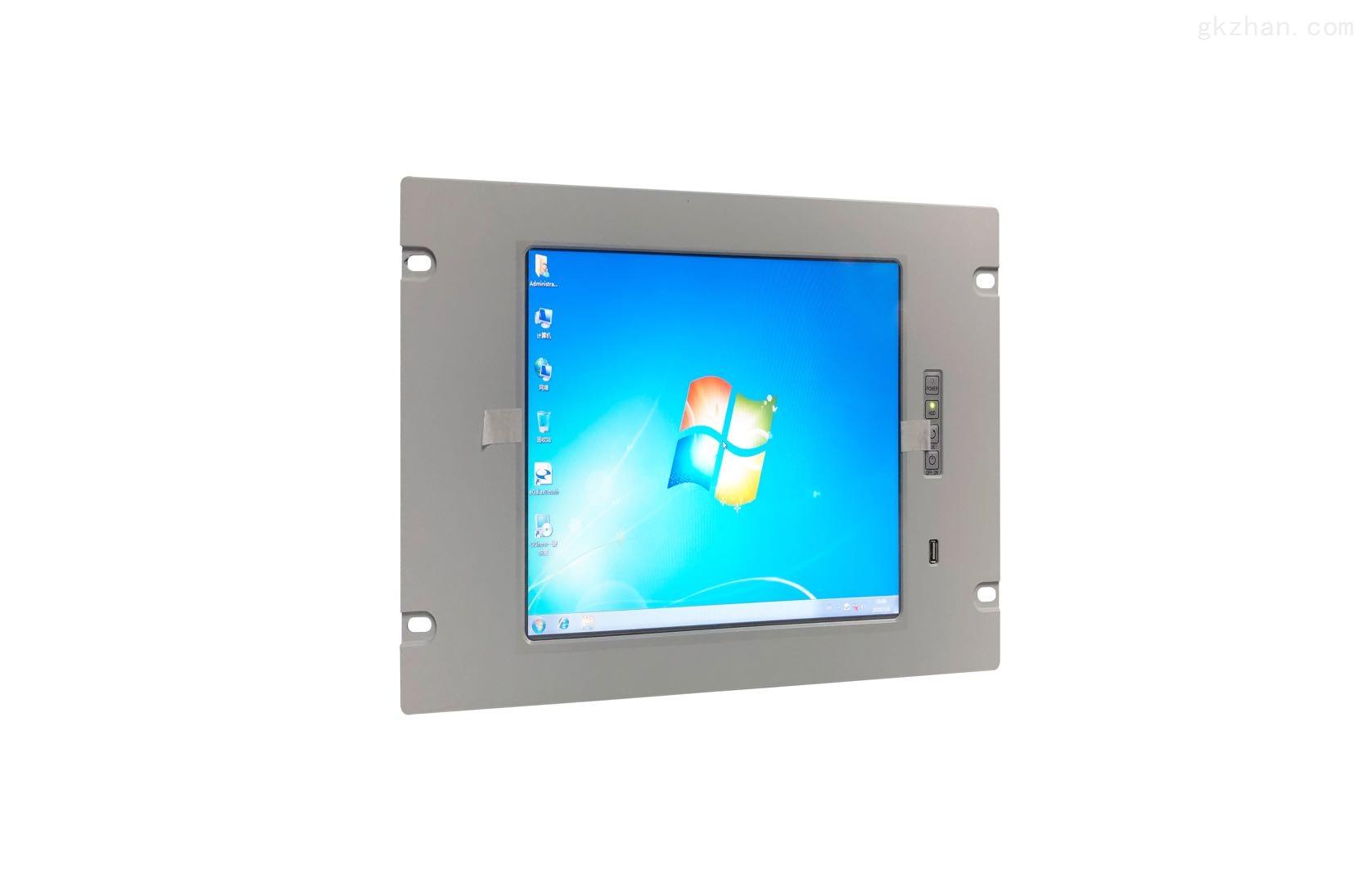 15寸上架式工业平板电脑ZDIC-150T-R